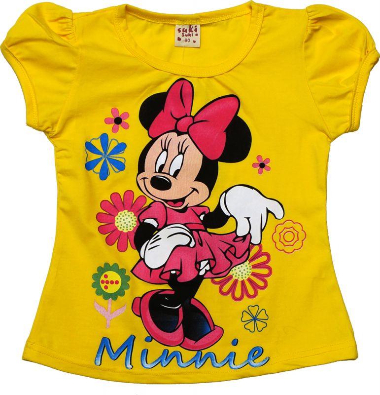 Детская Одежда Опт И В Розницу